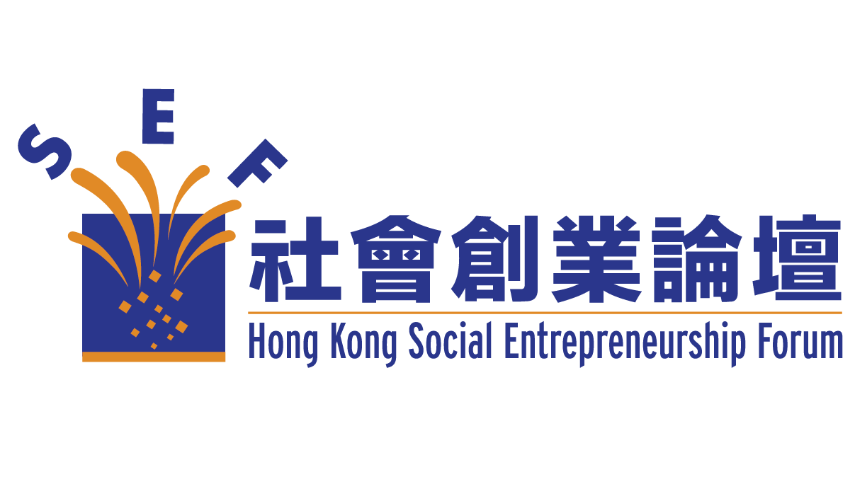 Hong Kong Social Entrepreneurship Forum